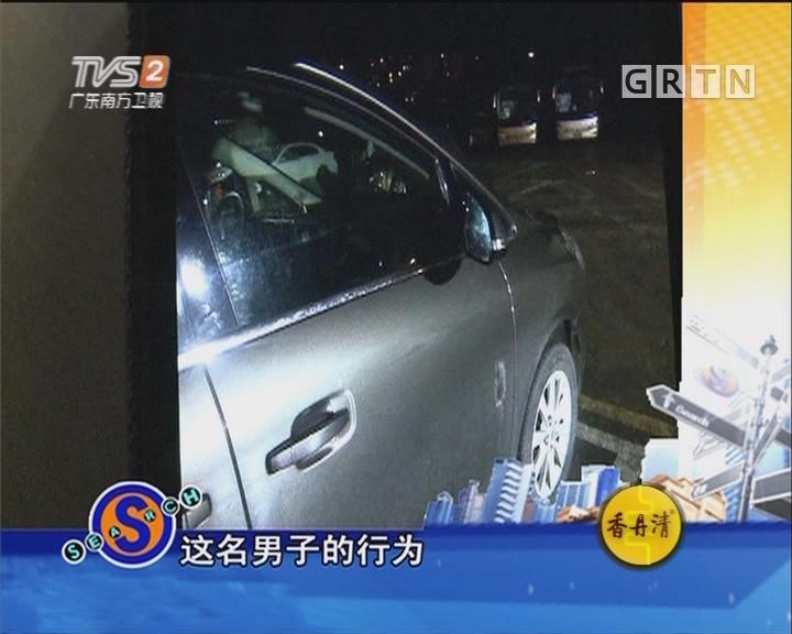 男子喝醉酒 怒砸朋友车
