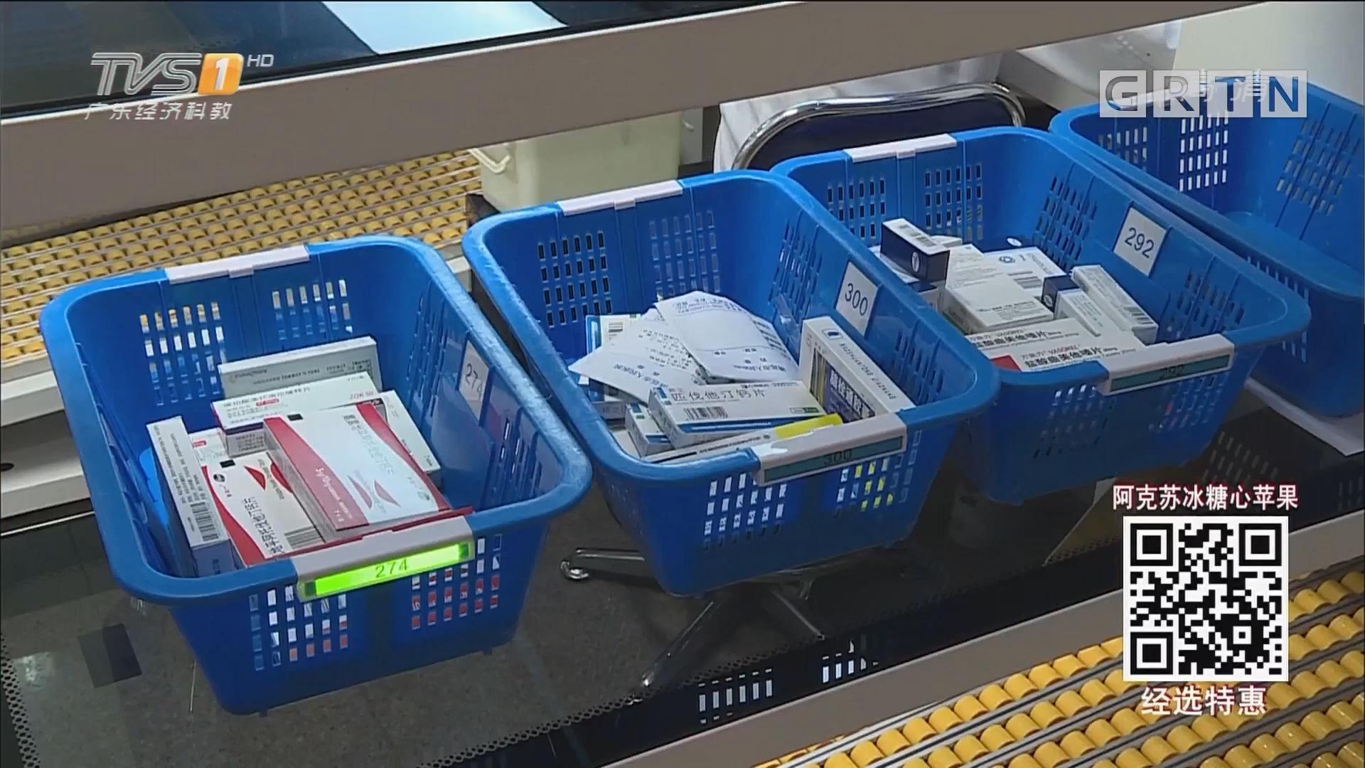广州医保将调整 住院起付线降半 报销提升10%