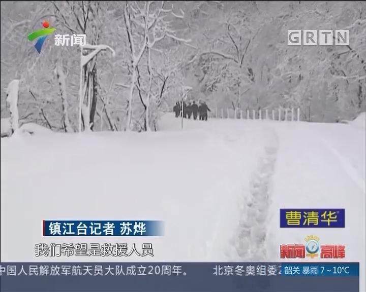 江苏句容:大雪封山 广州一旅行团18人被困宝华山
