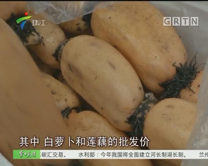 """中原大雪致物流""""冰封"""" 北菜南运受阻"""