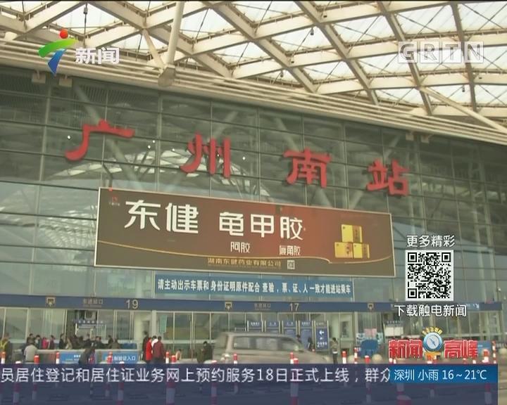 广州至成都重庆 初期将增开9趟动车