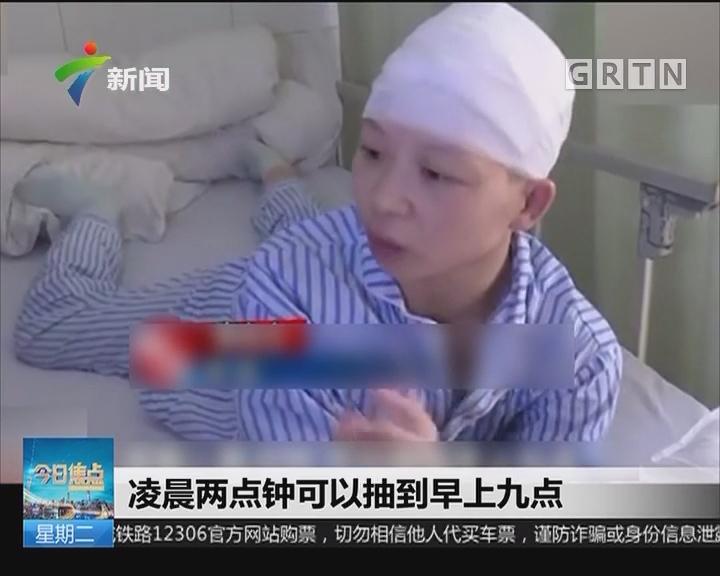 黑龙江:女子患跳舞症 连抖7小时不停