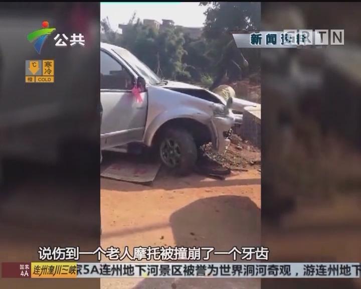 云浮:货车疑车速过快 失控撞上校车