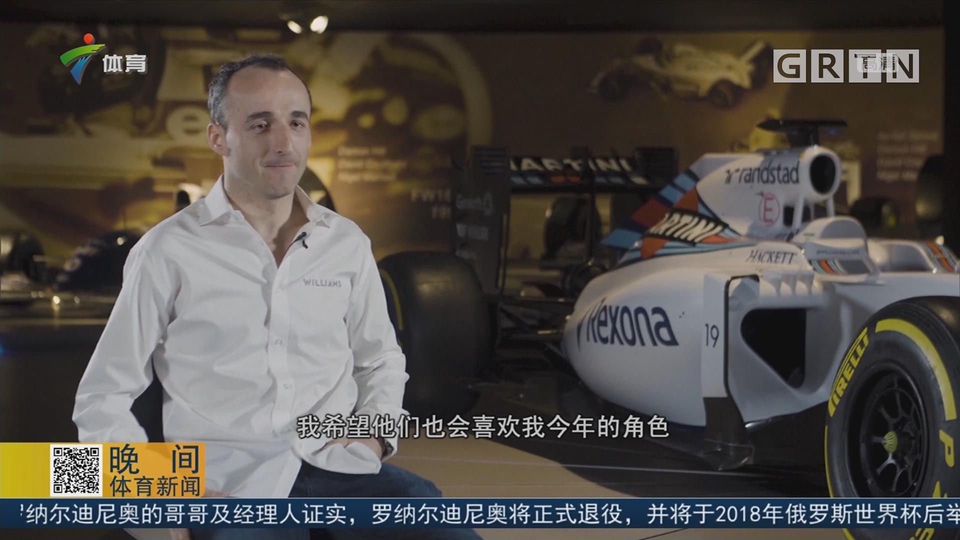 归来仍是少年 库比卡重返F1