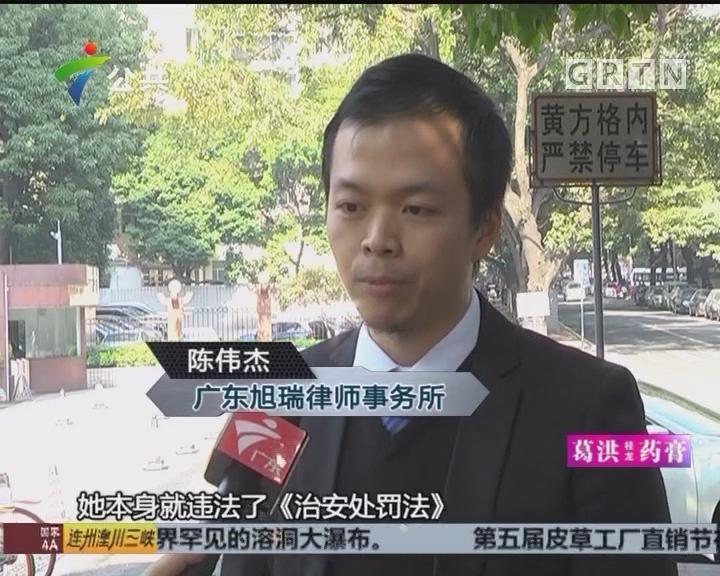 中山:女子疑似酒后失仪 当街作出失态行为
