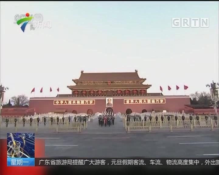 天安门升旗:解放军首次执行天安门升旗仪式
