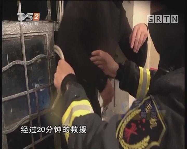 男子徒手爬窗被困 消防破窗救援