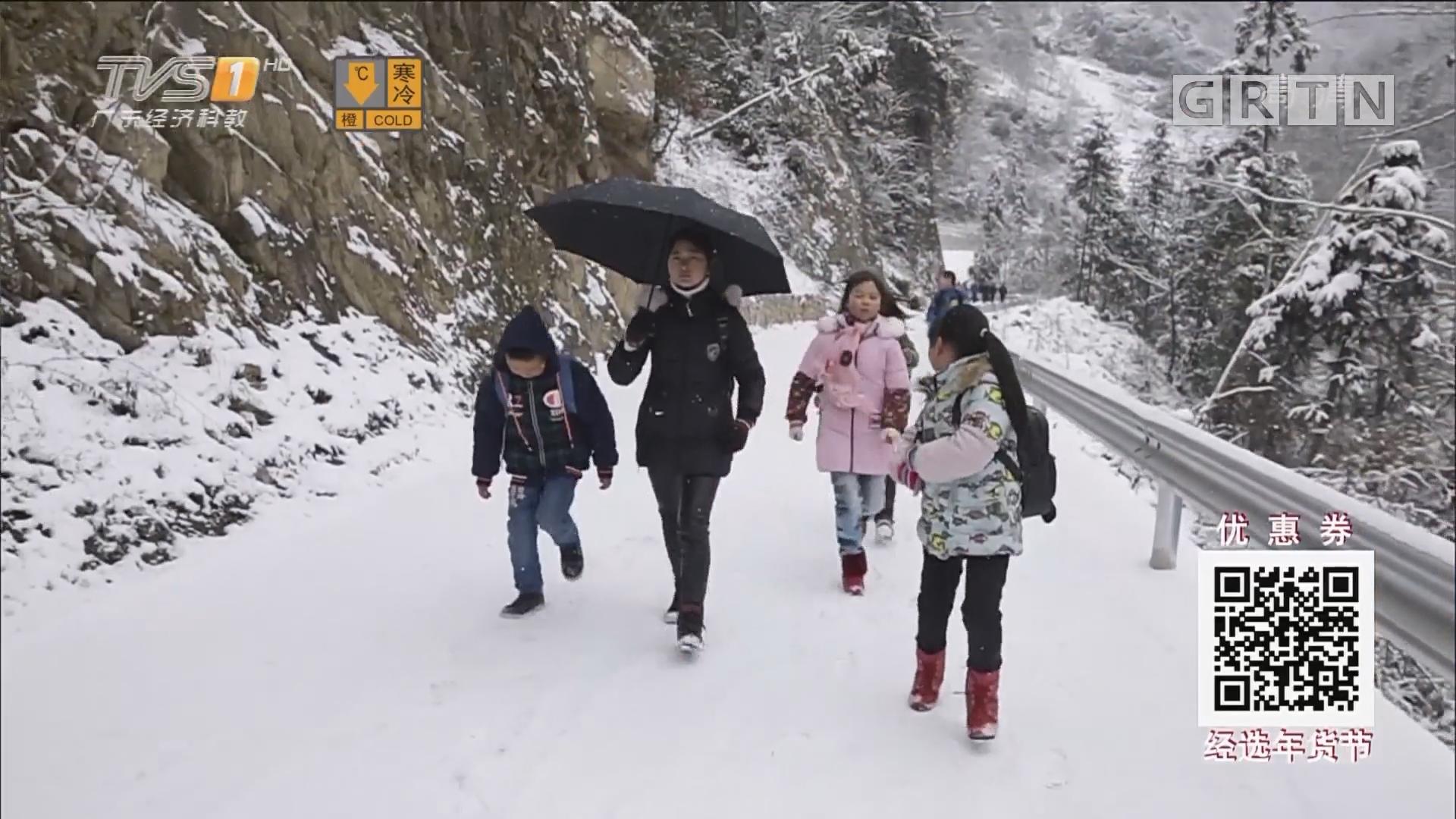 新闻特写:重庆十二个孩子的风雪上学路