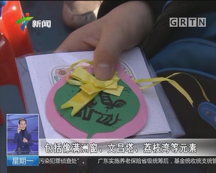广州:荔湾毕节儿童结对子互赠礼物