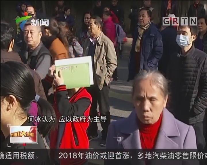 记者调查:广州校内托管仍存困局