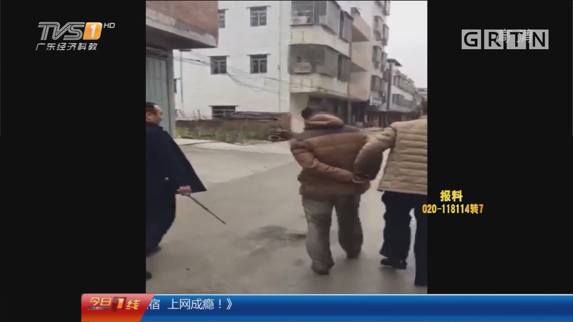 梅州五华:小车被盗 警民联手围堵抓贼
