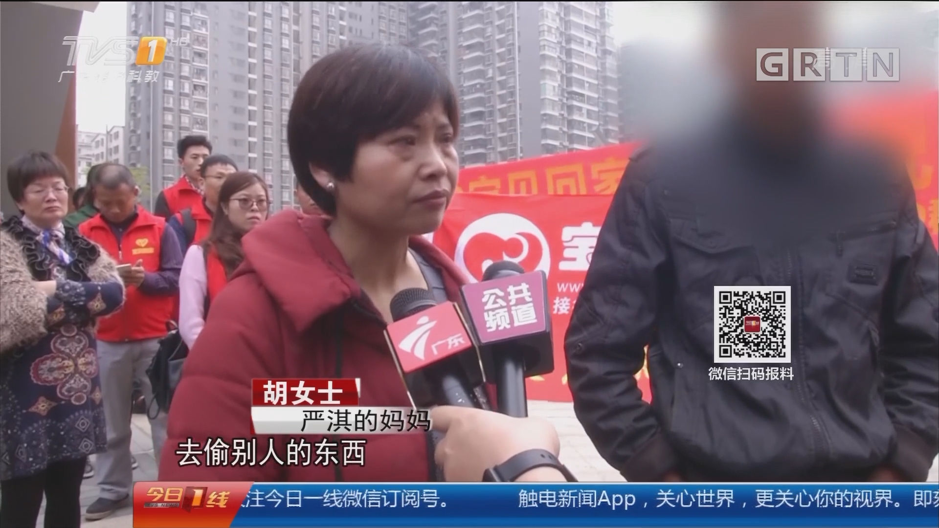 深圳龙华:少年离家出走11年 被志愿者寻回