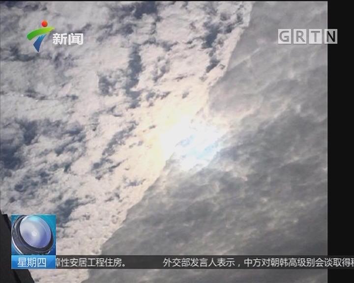 天气现象:广东多地上空现