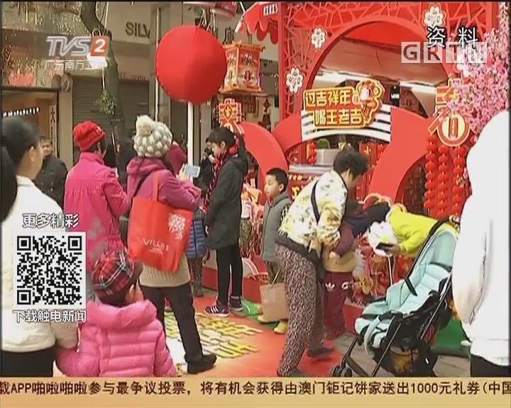 广州花市:今年天河、番禺花市禁售食品,你怎么看?