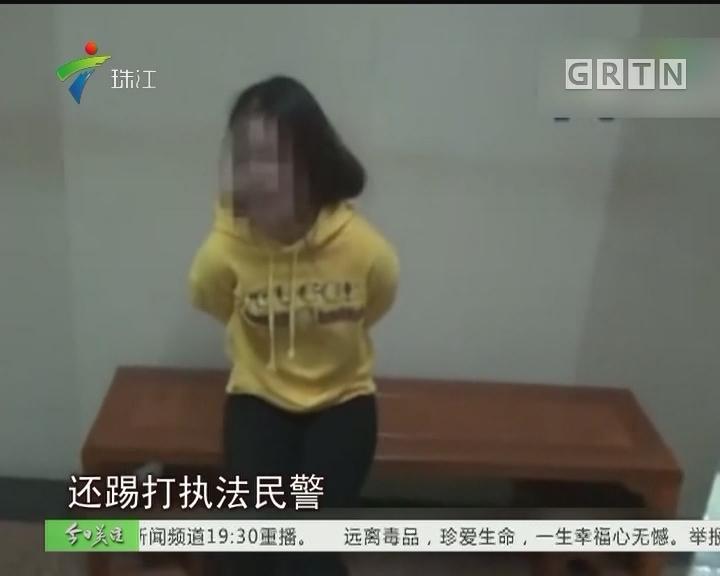 深圳:女子帮人酒驾顶包 失态撒泼又脱衣