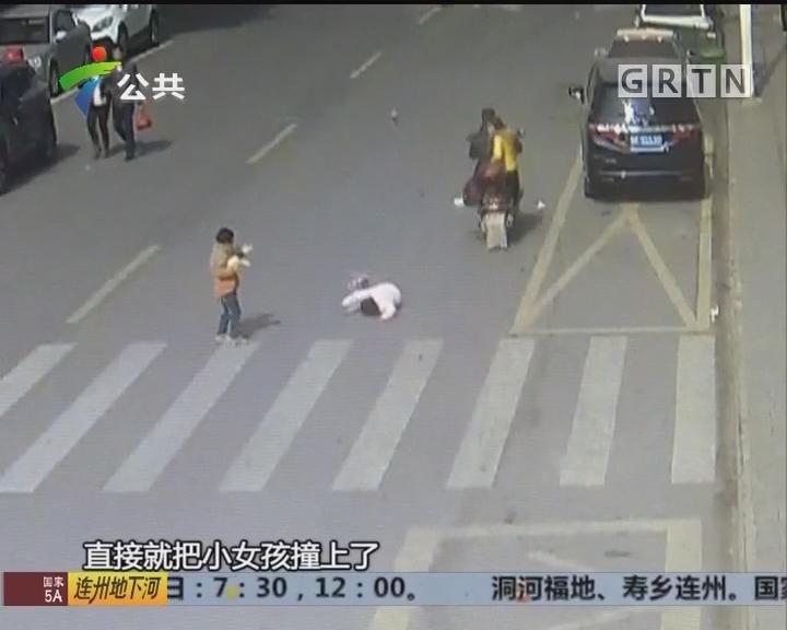 韶关:摩托车撞上女童后逃逸 司机终被拘留