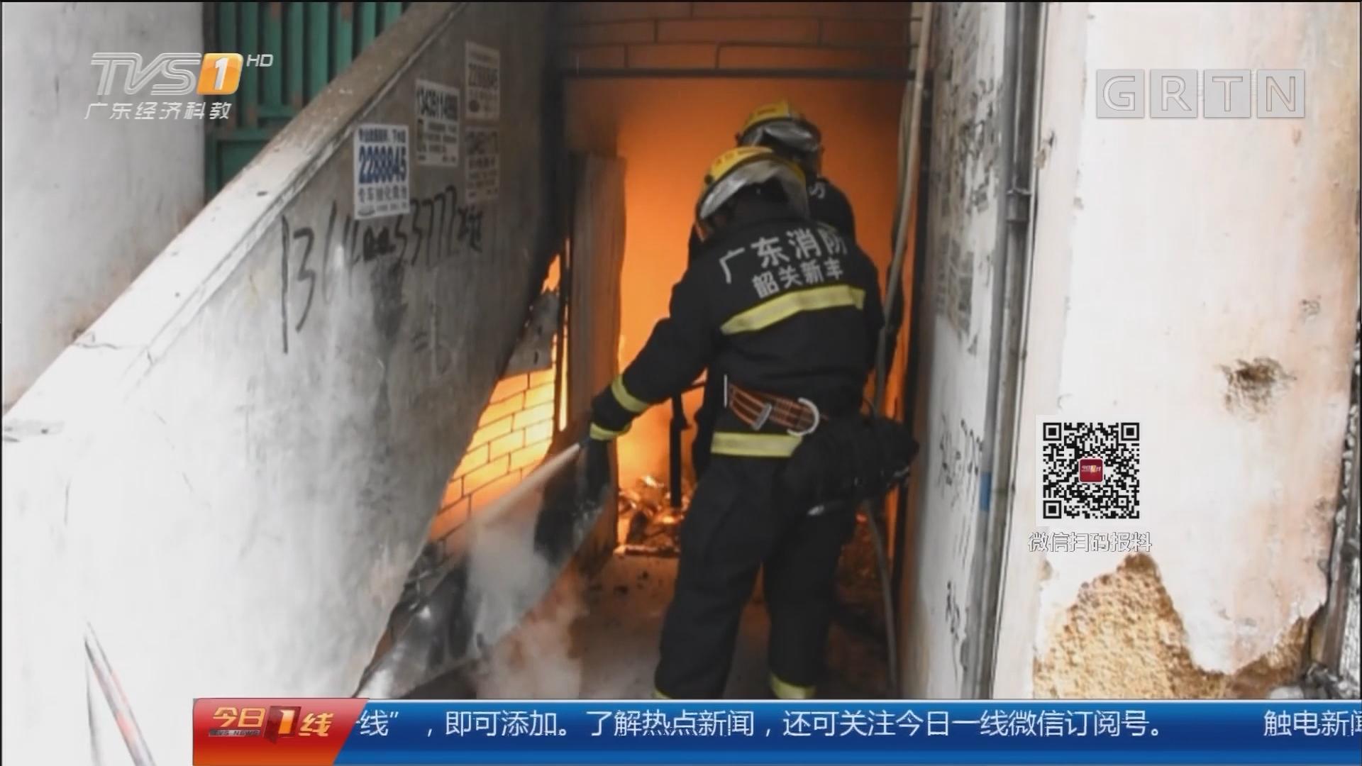 韶关新丰:电箱房突然起火 25名街坊被困