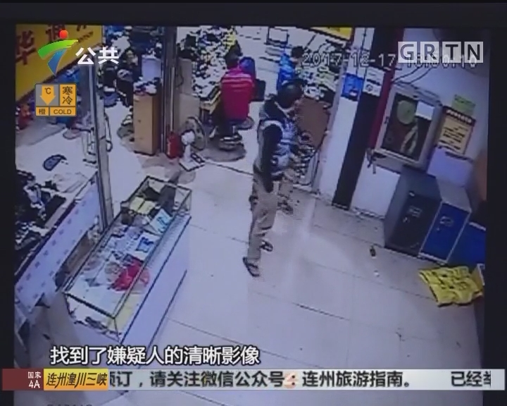 """深圳:外卖哥有""""双重身份"""" 白天送餐晚上窃财"""
