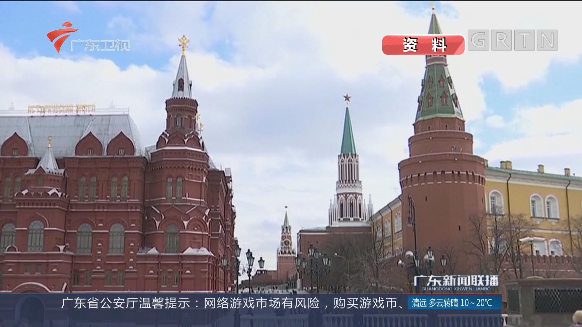 俄罗斯2018年参选总统申请人递交材料阶段结束