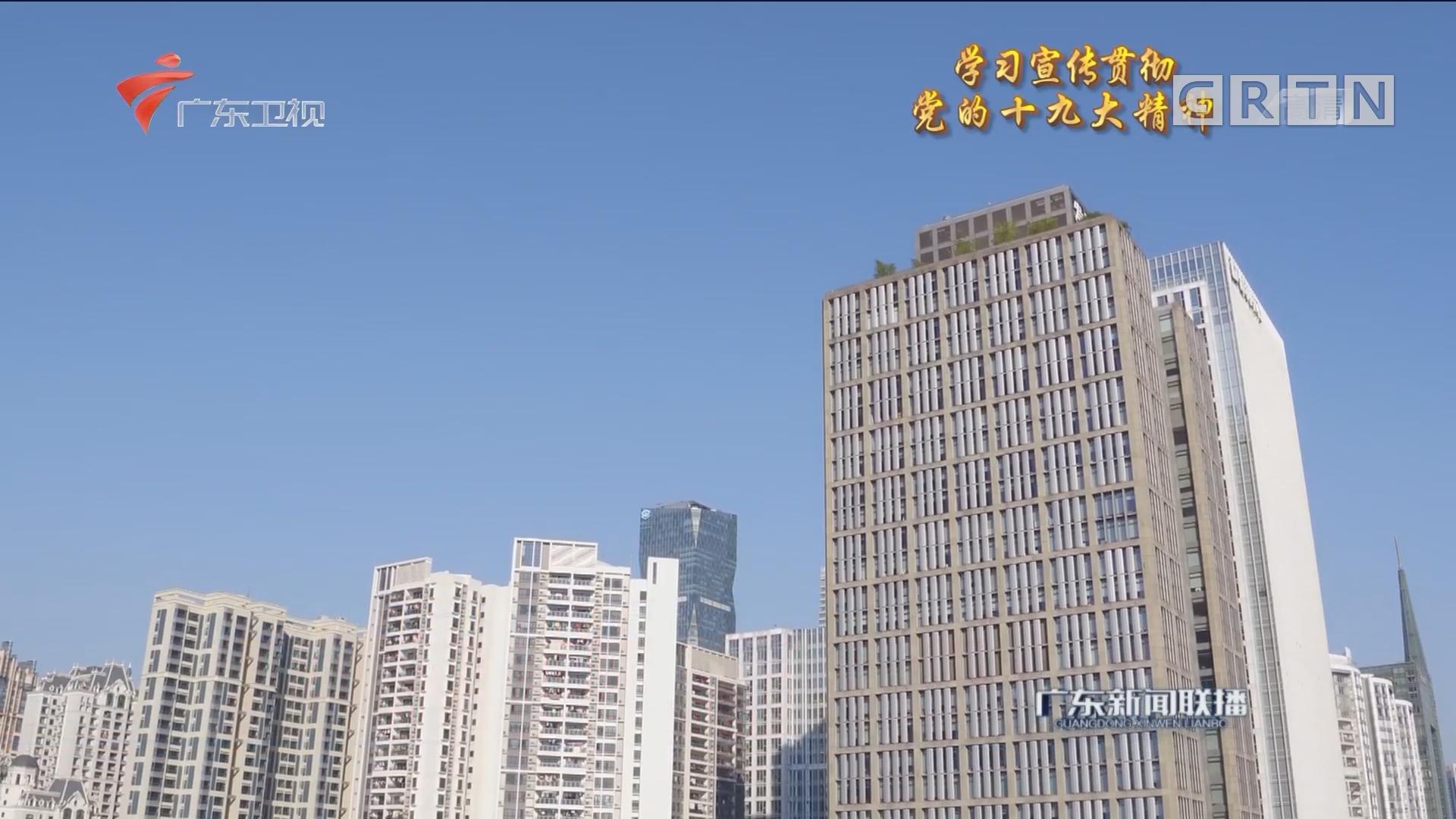 广东:全面建设国家科技产业创新中心加快打造科技创新强省