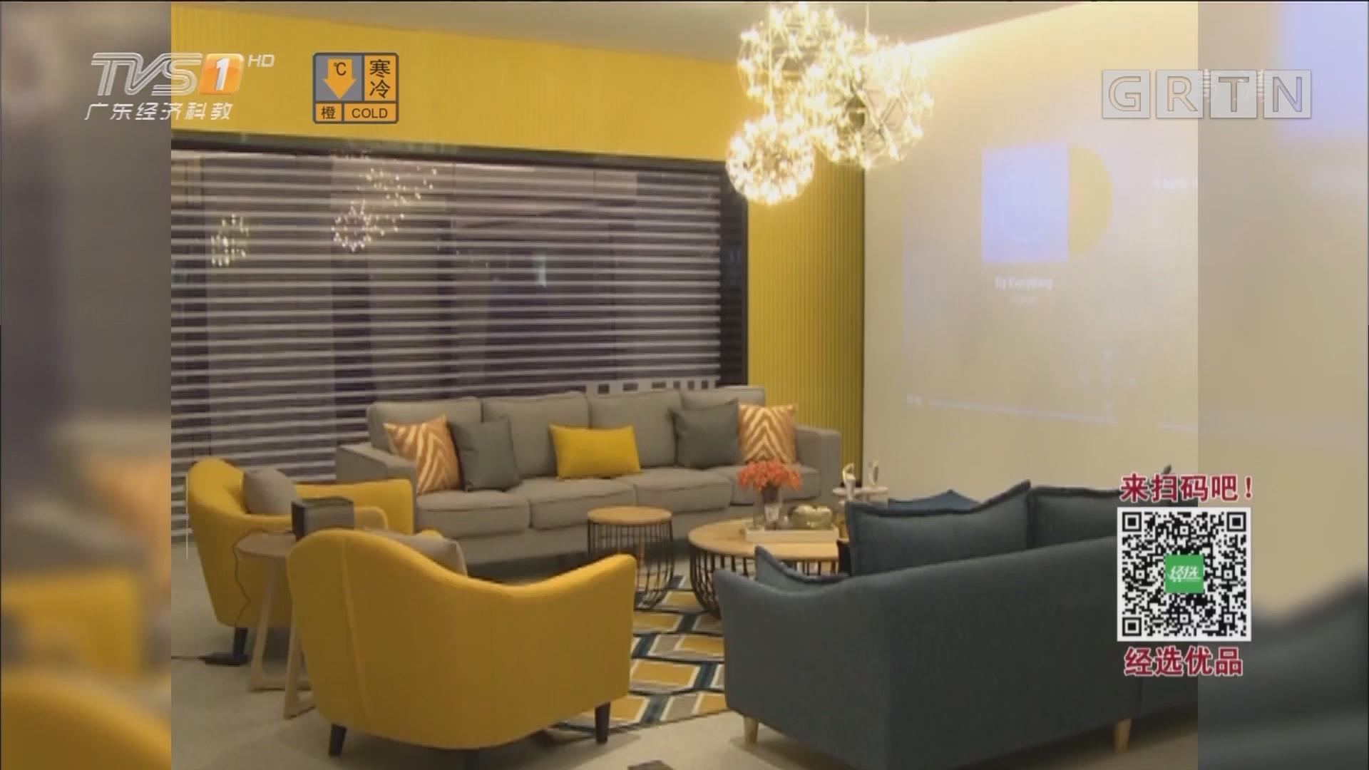 碧桂园预计3年运营100万套长租公寓