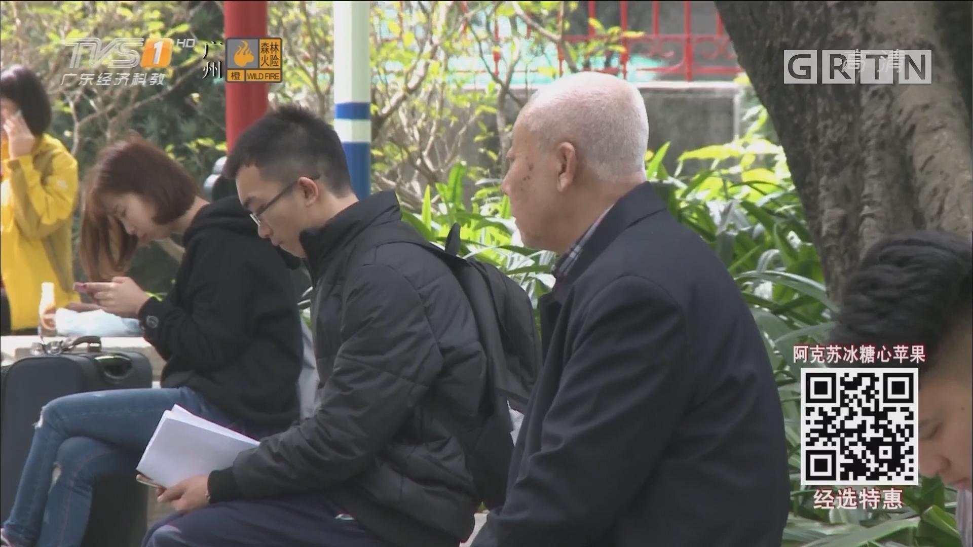 重磅!广州独生子女有护理假 每年15天还带薪