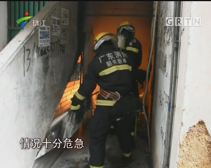 韶关:电箱房突然起火 25名群众被困楼上