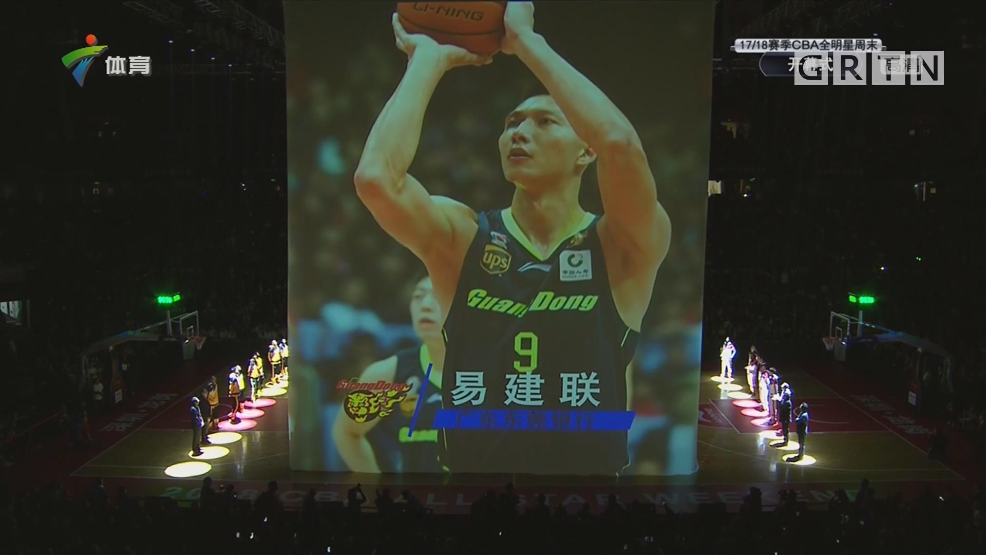 CBA全明星赛 易建联当选MVP