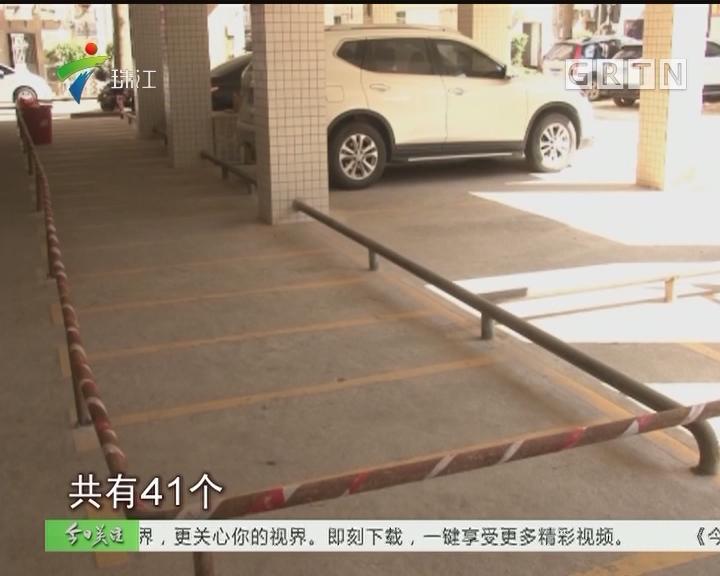 阳江:艰难送走旧物管 几百车位却被封了