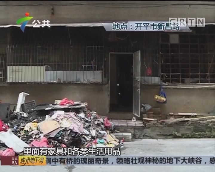 江门:居民楼突然起火 疑电线老化所致