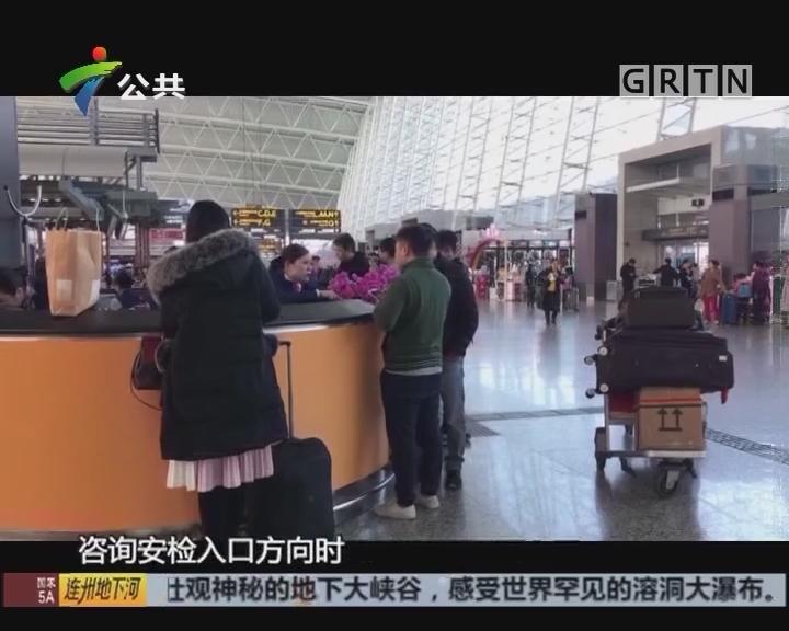 旅客投诉:在机场柜台问路 却被推销办卡