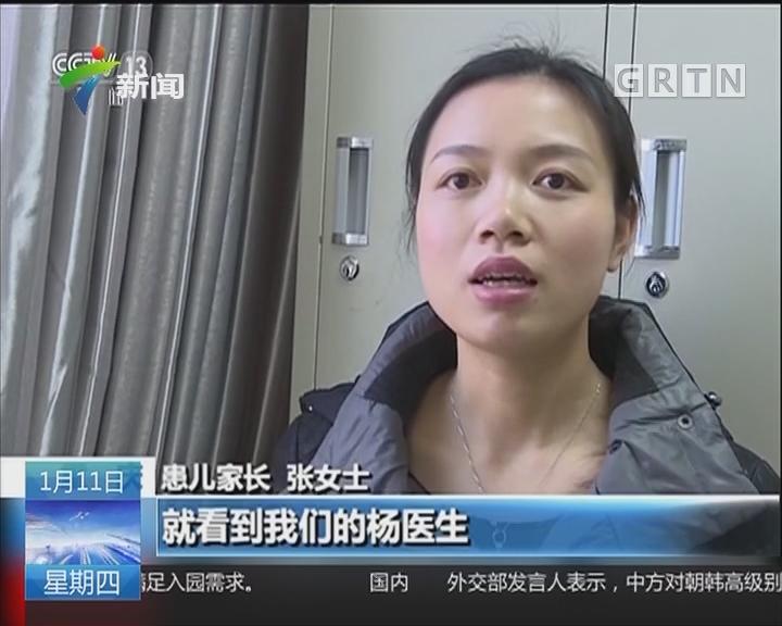 重庆:流感高发 儿科医生累倒接诊大厅