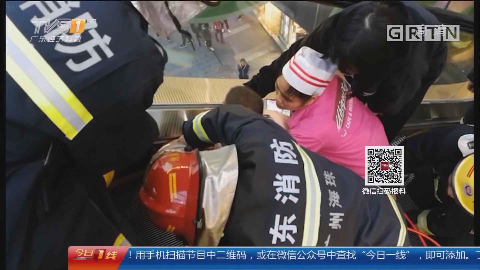 广州:三岁娃小手卷进扶梯 火速救援