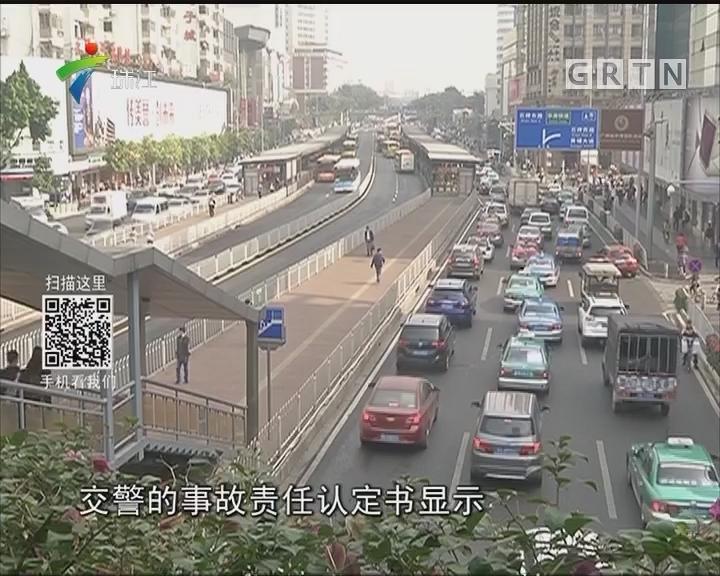 广州:女孩搭BRT 下车被门夹脚拖行