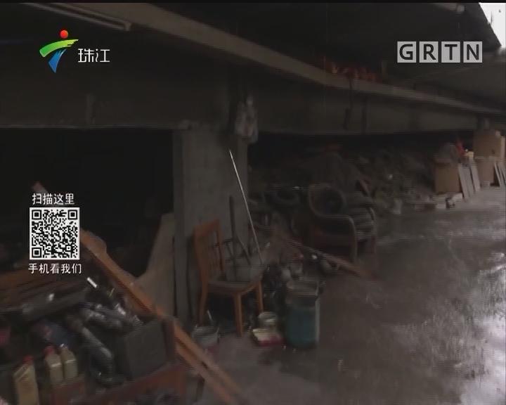 广州:桥下空间有安全隐患 拟制定负面清单