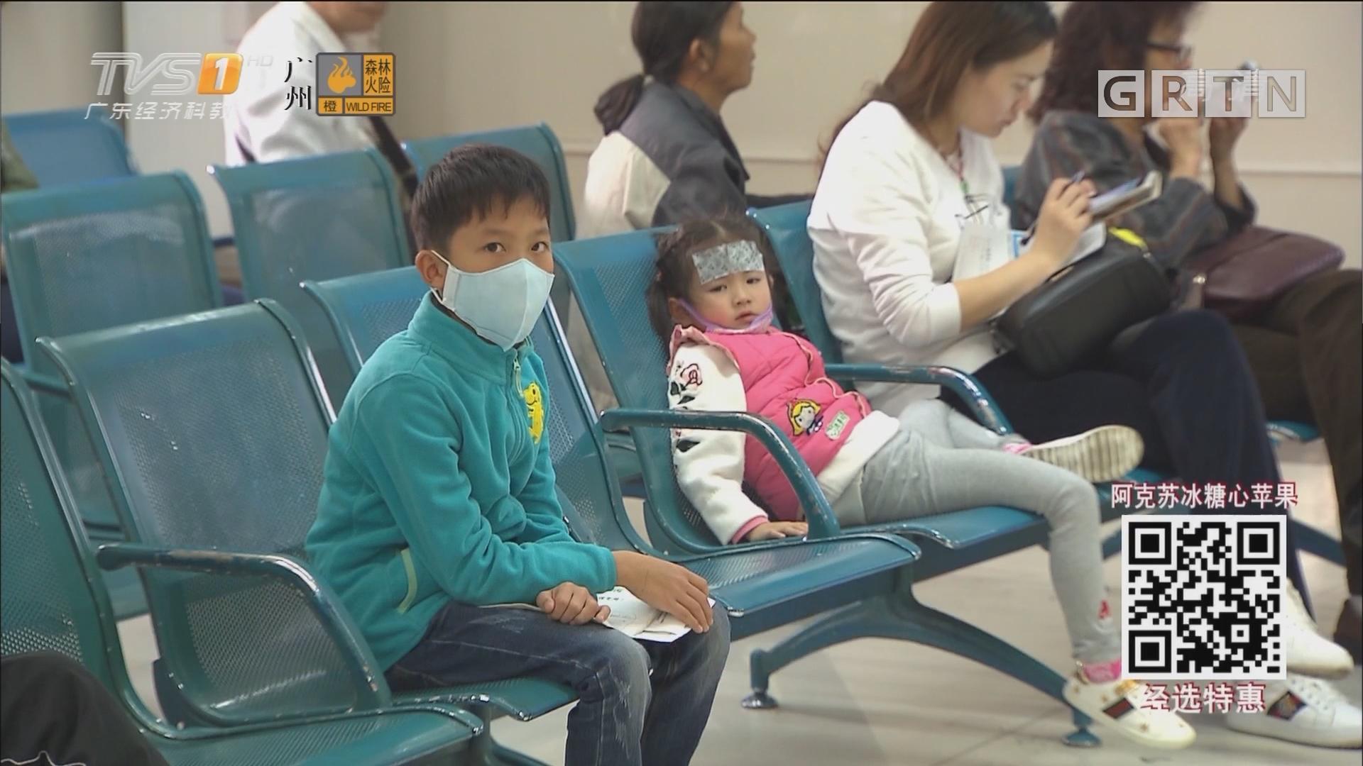 儿童流感高发期 应该如何预防