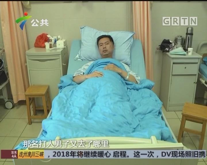 中山:疑因抢客生口角 出租车司机被打