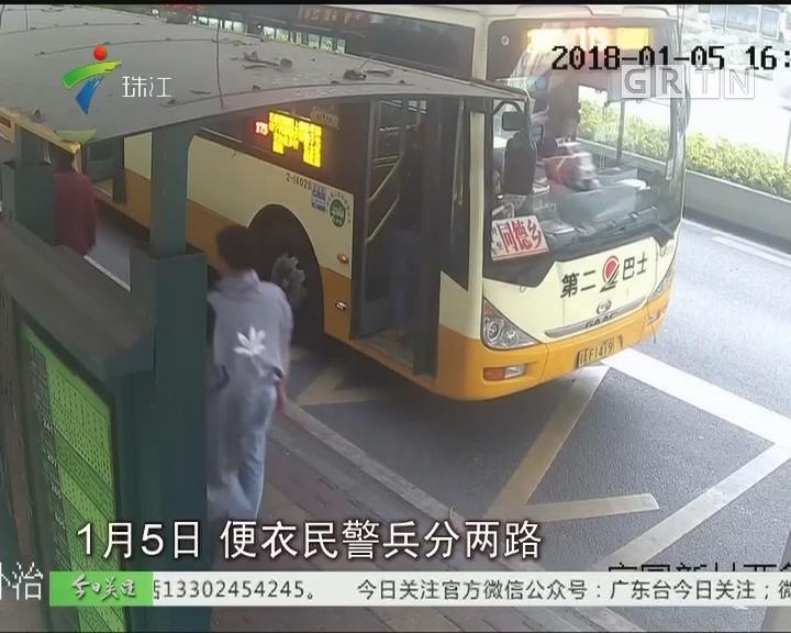英勇!广州民警绑石膏追贼