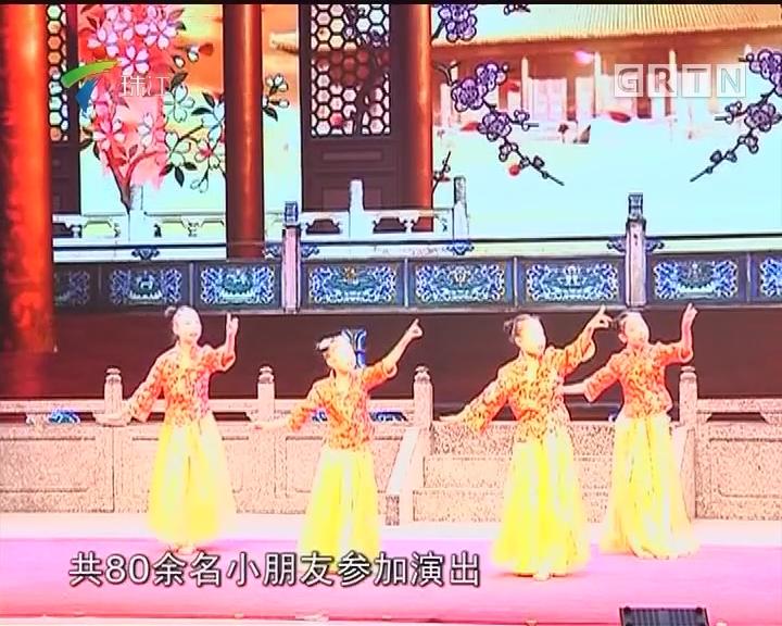 广州:百名粤剧小演员登台传承传统文化