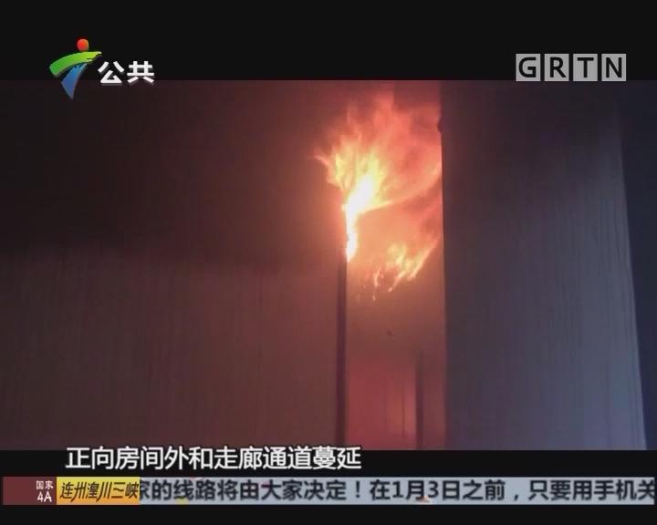 花都:小区民宅起火 消防通道堵塞阻碍救援