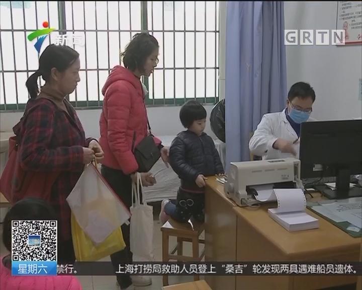 广州:儿科门诊停诊?医生病倒了