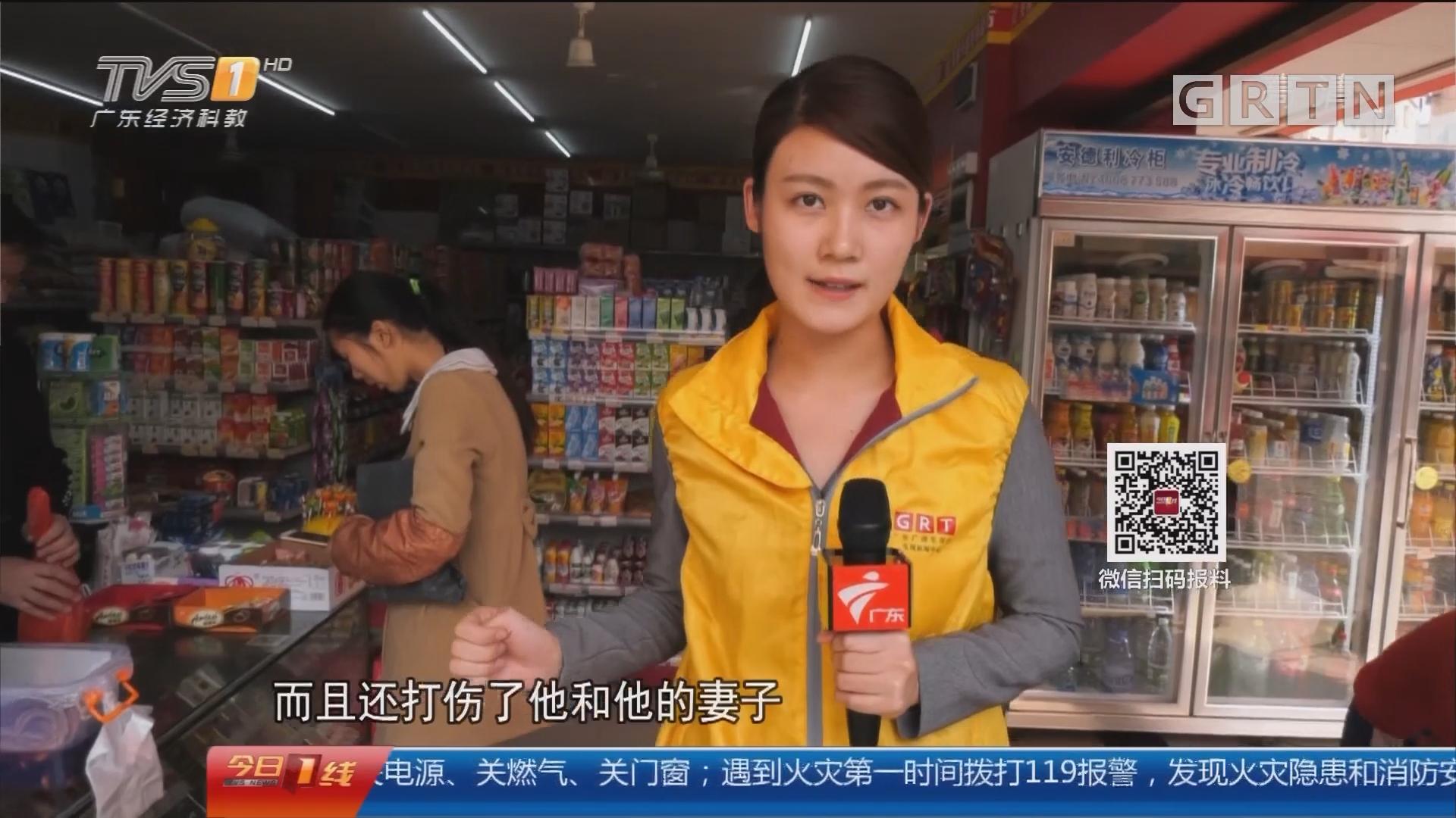 花都狮岭:一个电饭煲惹冲突 警方介入调查