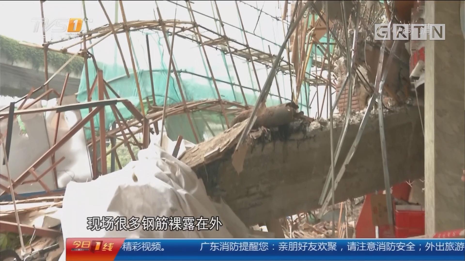 广州:酒店2层外檐平台坍塌 一辆车遭殃