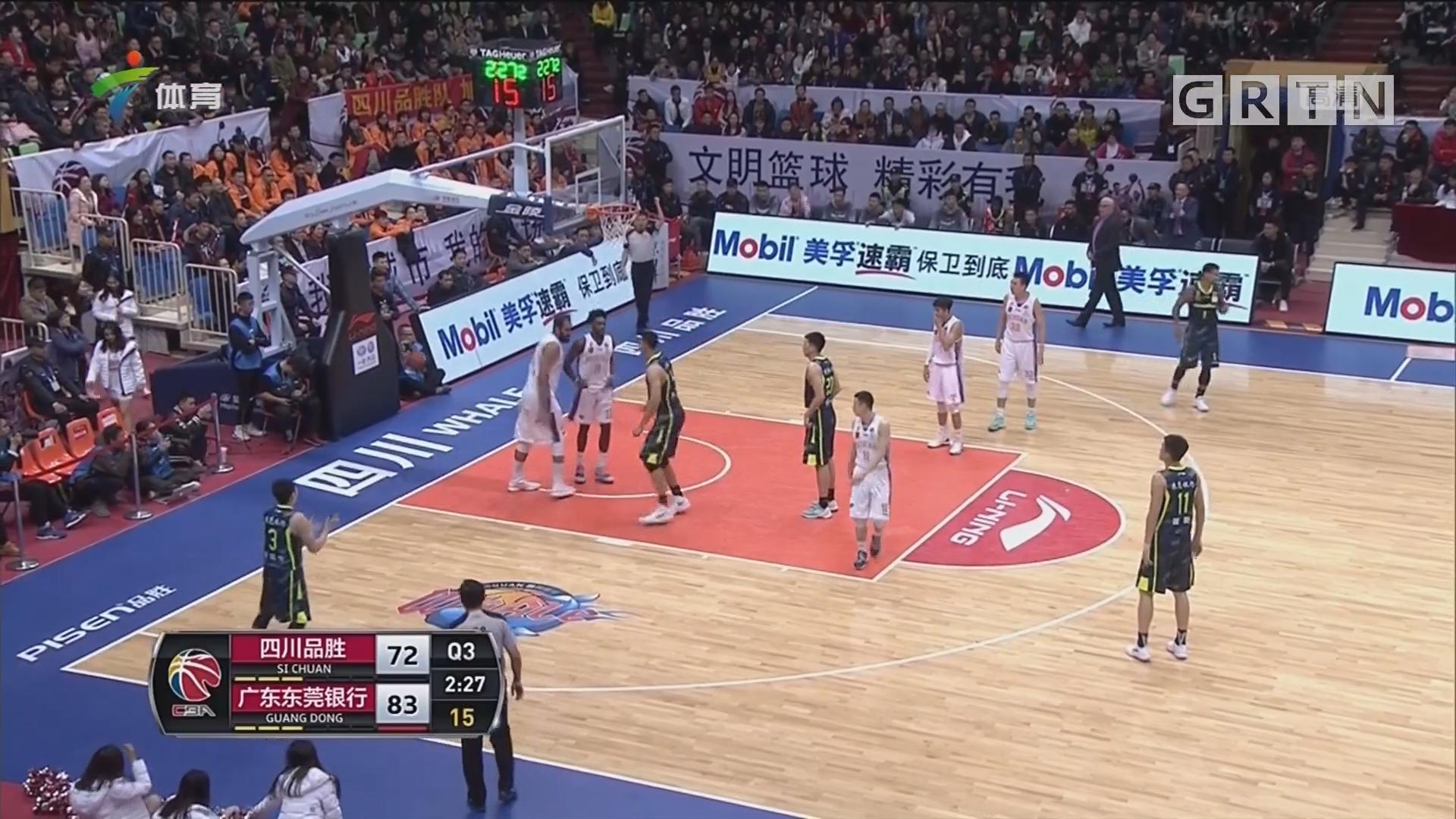 尼克尔森复出拿下39分 广东客场胜四川
