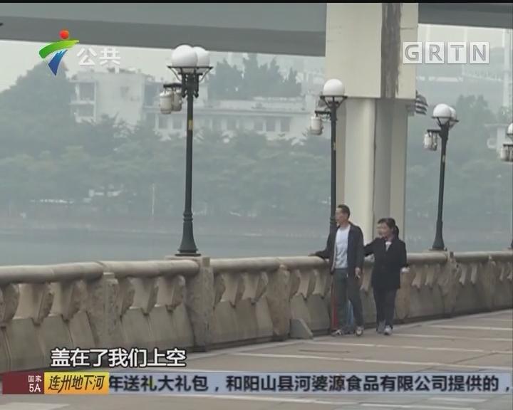 广州今年首次PM2.5重度污染