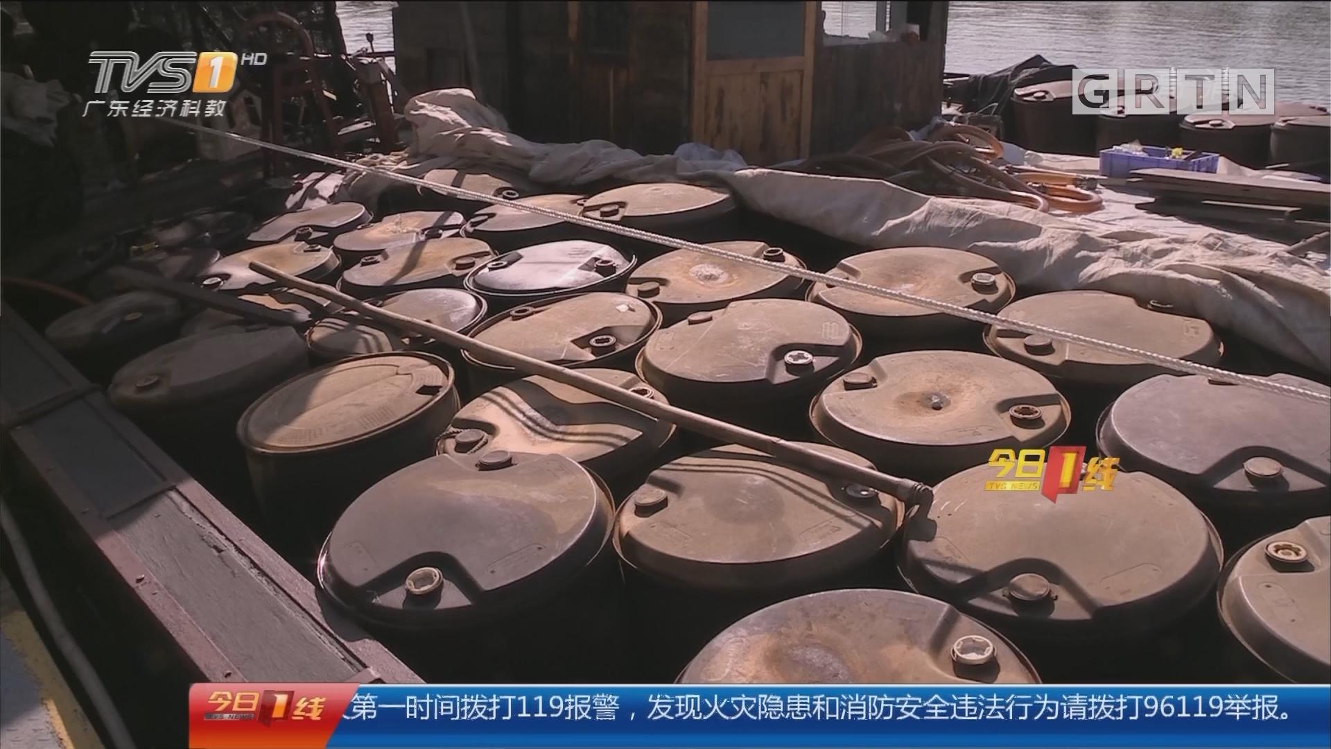 佛山顺德:盗油团伙拒捕 装备燃烧瓶