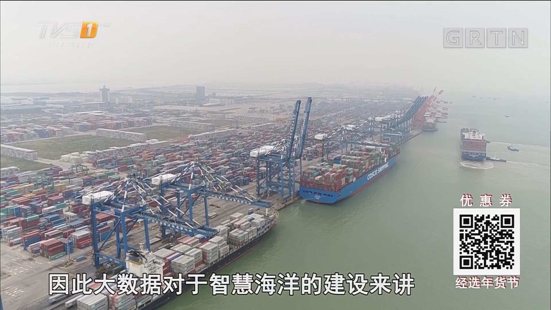 广东:建立智慧海洋大数据库
