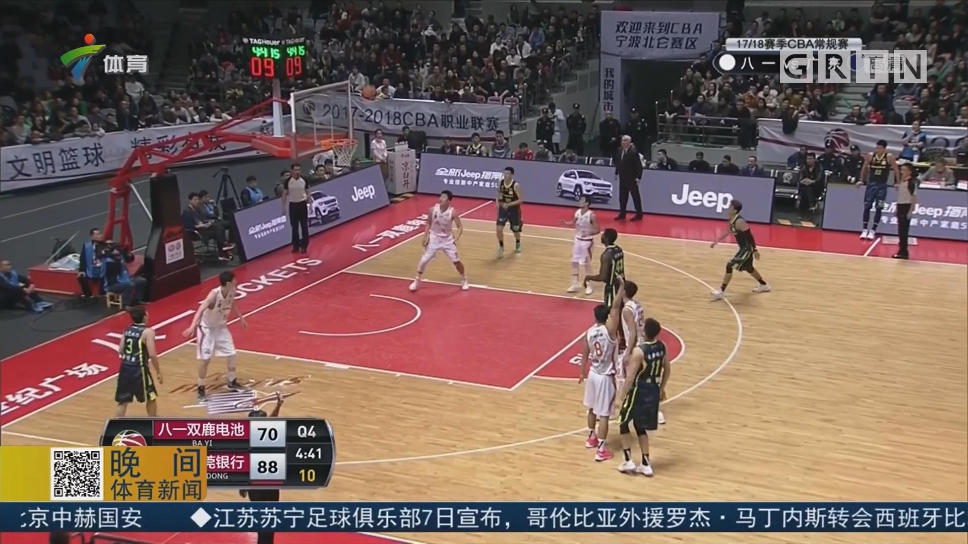 广东VS八一