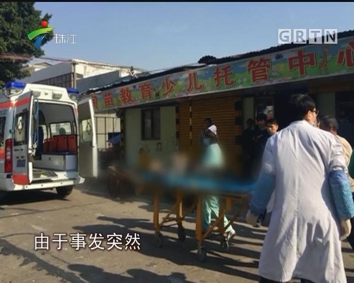 小车冲进托管机构 一名孕妇被撞流产
