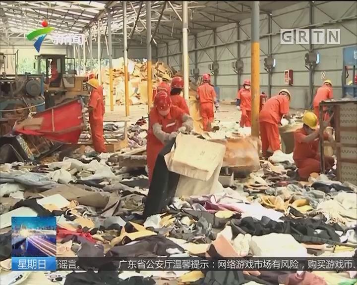 深圳垃圾分类开罚 仅限物业和运输企业